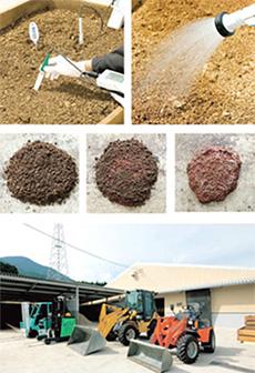 土壌・出荷